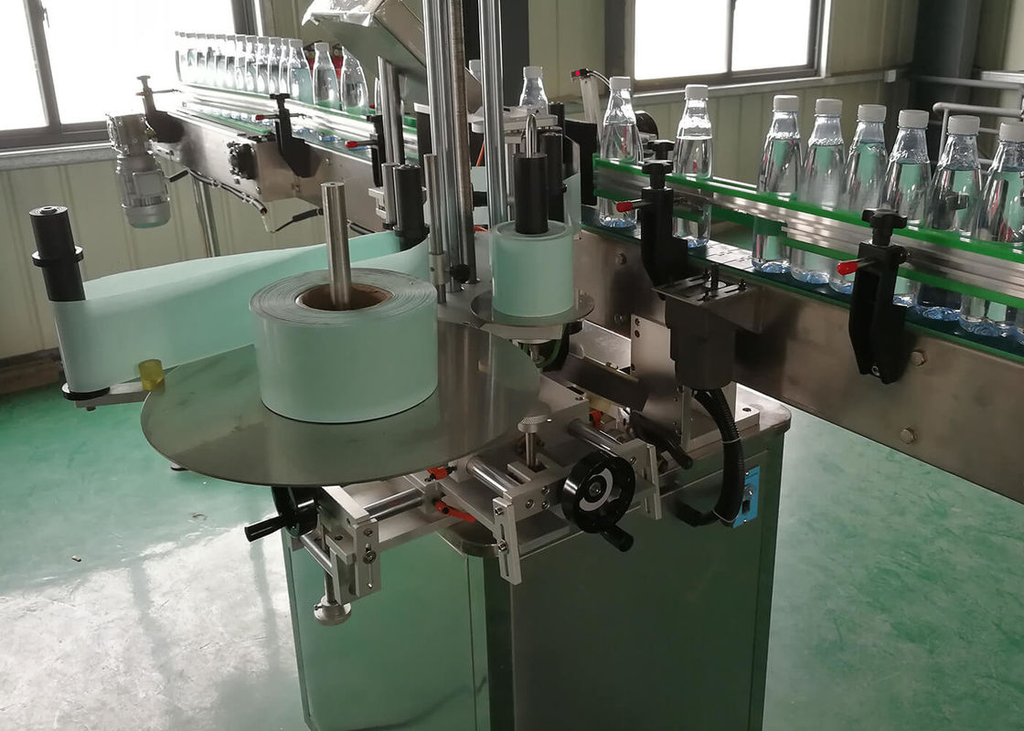 Fully Automatic Self Adhesive Sticker Labeller Machine for Bottling Products